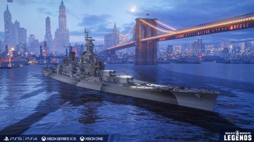 "「World of Warships: Legends」,""アップデート 3.4""を実施。Georgiaなど4隻の米国戦艦とドイツ航空母艦が登場"