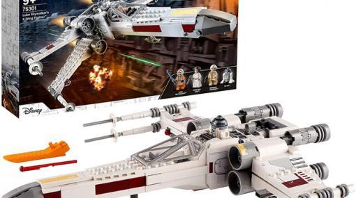 レゴ(LEGO)スター・ウォーズが本日限りでお買い得。大型アイテムも対象に!【Amazonプライムデー】