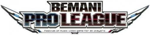 「BEMANI PRO LEAGUE 2021」ファーストステージ第5試合,第6試合のページが公開