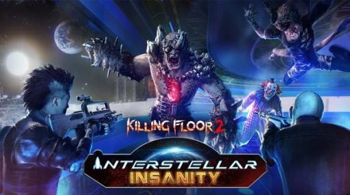 『Killing Floor 2』新マップや武器を追加する大型アプデ「Interstellar Insanity」実施―低重力の月面で敵を殲滅