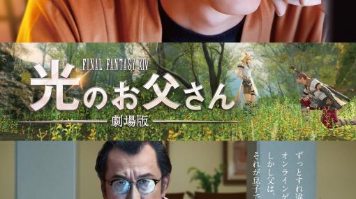 「Amazon Prime Video」、7月配信予定の映画コンテンツを発表「光のお父さん」や「カイジ」、「メイドインアビス」など