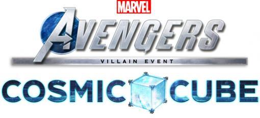 "「Marvel's Avengers」の新アップデート""コズミック・キューブ""が配信開始"