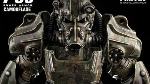 ヘルメットの着脱も!『Fallout』パワーアーマー「T-60」迷彩バージョンフィギュアの予約が6月25日から開始