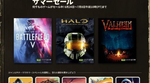 """Steamのサマーセールがスタート。""""サイバーパンク2077""""や""""DEATH STRANDING"""",""""OUTRIDERS""""など数千本が一挙にセール価格に"""