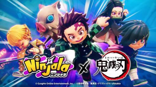 「ニンジャラ」がアニメ「鬼滅の刃」とのコラボを7月20日より開催。ニンジャラTV #9 1周年記念スペシャルの配信は本日19:00にスタート