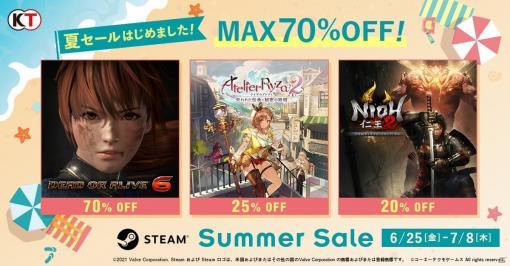 Steam Summer Saleでコーエーテクモタイトルが最大70%オフ!「ライザのアトリエ2」や「DEAD OR ALIVE 6」などがラインナップ