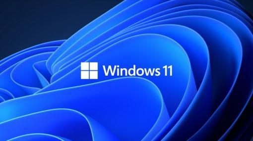 Microsoft、次世代オペレーションシステム「Windows 11」正式発表年内提供開始。Windows 10ユーザーは無料アップグレードに対応