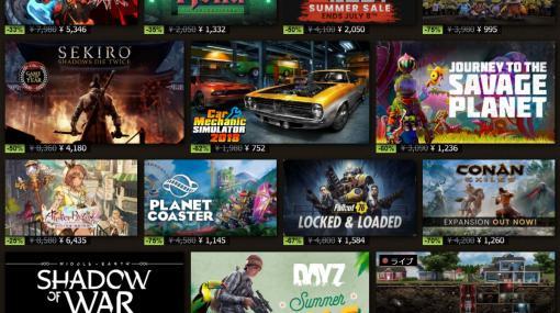 「サイバーパンク2077」や「ライザ2」がセールに! Steamサマーセールが開幕欲しかったあのタイトルを特別価格でGET!