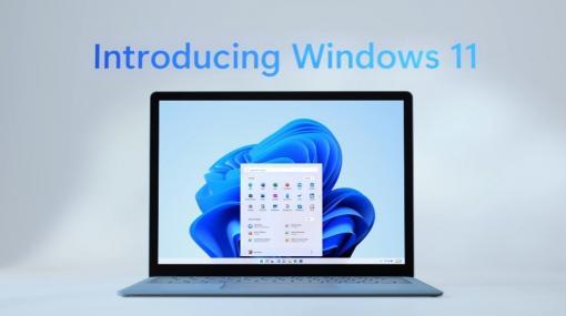 メモリは4GBから。Windows 11のシステム要件が公開IE、SkypeはOSのついに標準機能から削除。Cortanaは自動起動アプリから除外へ