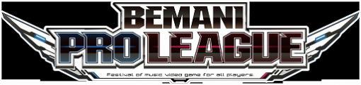 「BEMANI PRO LEAGUE 2021」1stステージの1位通過チームを予想するキャンペーンを実施