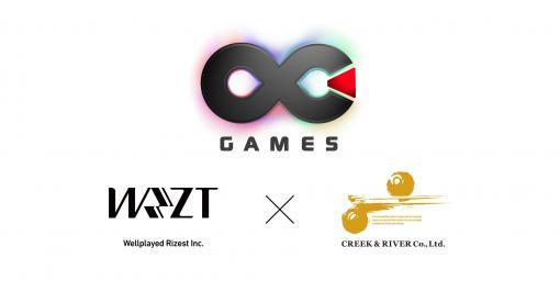 ウェルプレイド・ライゼストとC&R社がゲーム実況者やプロゲーマーをサポートするプロジェクト「OC GAMES」を始動