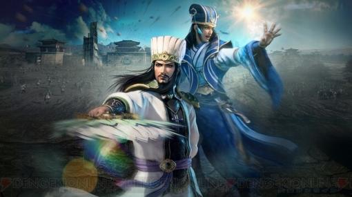 『真・三國無双8 Empires』武将エディットの様子も確認できるPVが公開