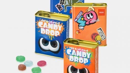 「Nintendo TOKYO POP-UP STORE」、「スプラトゥーン」のキャンディとクッキーを販売