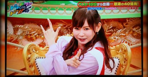 しょこたんこと中川翔子さん、アニソンイントロクイズに出演し「ヒュー」だけで曲名を当てる「戸愚呂兄弟より怖い」「関心と尊敬」 - Togetter