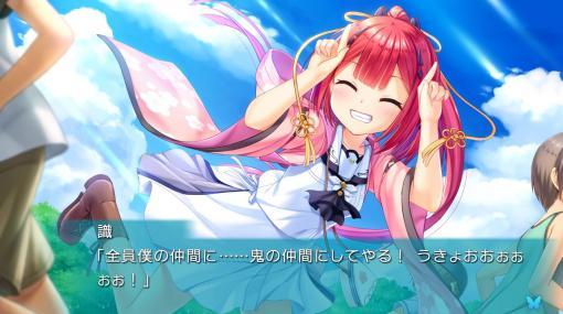 "Switch版「Summer Pockets REFLECTION BLUE」が本日発売。新ヒロイン""神山 識""や新ルートを追加したパワーアップ版が登場"