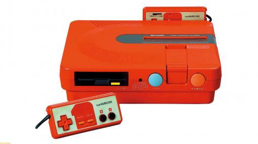 ツインファミコンが発売35周年。シャープから発売されたファミコンとディスクシステムが一体化したゲームキッズ羨望の豪華マシン【今日は何の日?】