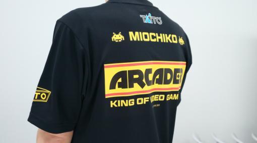 タイトーのeスポーツチーム「ARCADER」が発足!Evo Onlineなど今後の出場予定大会が発表