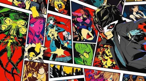 『ペルソナ』シリーズの売り上げが全世界1,500万本を達成!『ペルソナ4 ザ・ゴールデン』のSteam売り上げ100万本報告も