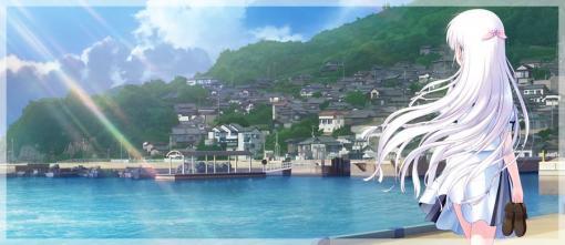 Keyの恋愛ADV「Summer Pockets REFLECTION BLUE」Switch版が本日発売!「Summer Pockets」に新ヒロイン&新ルートを追加