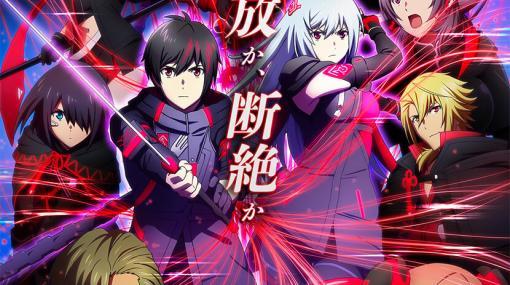 TVアニメ「SCARLET NEXUS」、今夜放送開始サンライズが描く超脳力アクション。アニメ&ゲームでメディアミックス展開