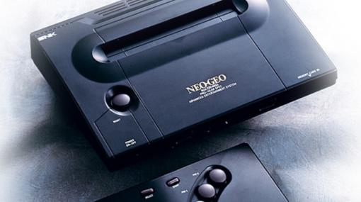 """凄いゲームを連れて帰ろう! 家庭用「NEOGEO」が本日7月1日で30周年""""新たなゲーム機""""の続報にも超期待"""