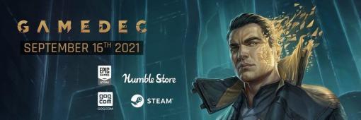 猫か交渉か誘惑か。仮想世界で探偵になるRPG『Gamedec』の新トレイラーが公開