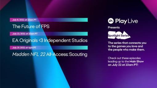 "「EA Play Live」メインショーに向けた4つのライブ番組""Spotlight""配信が発表。FPS回はApex LegendsとBattlefield 2042にフォーカス"