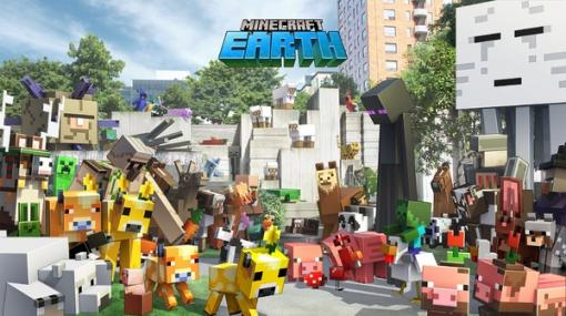 AR版『マイクラ』こと『Minecraft Earth』サービス終了―2019年に開始のモバイル向けゲーム