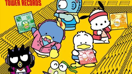 「タワレコ」×「はぴだんぶい」コラボオリジナルグッズが7月29日発売!コラボグッズを3,000円(税込)購入ごとに先着でポストカードorステッカー配布