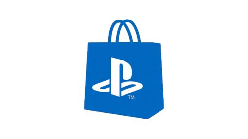 【セール】PS Store『週末セール』開催!「アサクリヴァルハラ」40%オフ、「RDR2」50%オフなど