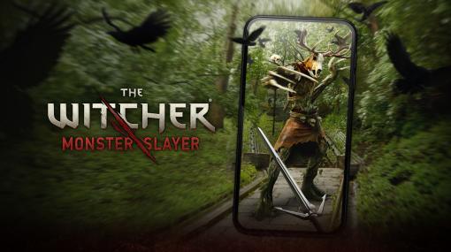ウィッチャーのARゲーム「ウィッチャー:モンスタースレイヤー」が7月21日に配信決定。Google Playで事前登録受付も開始