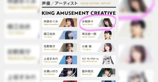 NHKのど自慢で憧れの水樹奈々の前で優勝した声優になりたい女子高生、見事有言実行する - Togetter