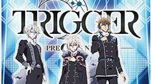 CGライブ「TRIGGER PRECIOUS NIGHT」のオリジナルグッズが8月1日に発売