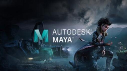 Autodesk Maya 2022 新機能紹介ウェビナー ~Maya USDプラグインから各ツールの強化、Bifrost、Arnoldの拡張まで~ - Maya新バージョンの日本語ウェビナーがYoutubeで公開!