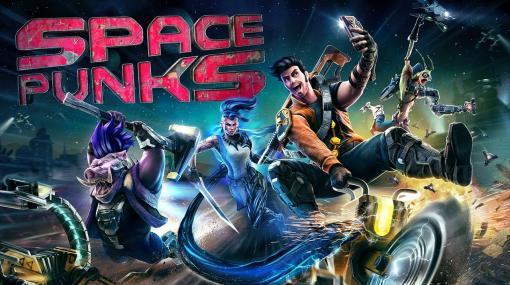 「Space Punks」のPCアーリーアクセス版が7月14日にリリース。Flying Wild HogとJagexによる宇宙を舞台にしたCo-op型アクションRPG