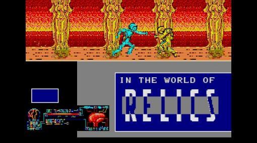 プロジェクトEGGで『RELICS(MSX2・Windows10対応版)が無料配信開始