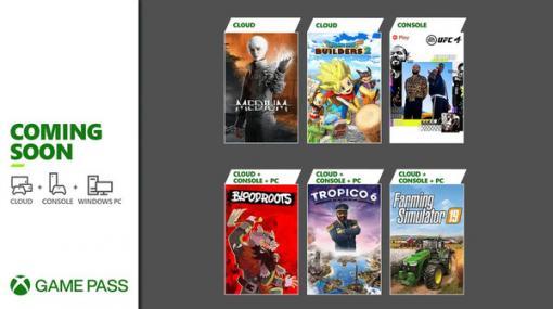 「Xbox Game Pass」7月前半ラインナップを海外向けに公開―『トロピコ6』や『Farming Simulator 19』などが新たに登場