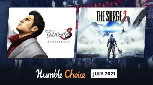 『龍が如く3』『The Surge 2』などをゲット!PCゲーム定期便「Humble Choice」7月度ラインナップが提供開始
