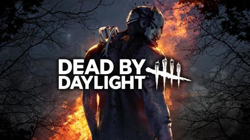 「Dead by Daylight スペシャルエディション 公式日本版」がPS5/PS4向けに本日発売。同梱サントラCDの収録楽曲が明らかに