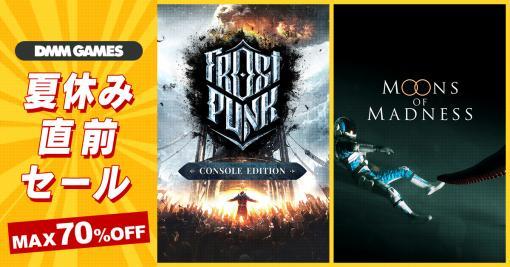 PS4「Frostpunk」を70%オフ,「Moons of Madness」を60%オフで購入できる,EXNOAのセールがPS Storeで開催