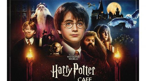 『ハリー・ポッター』コラボカフェが東京・名古屋で7月22日より順次開催。グリフィンドールのランチボックスなどオリジナルメニュー&グッズが登場