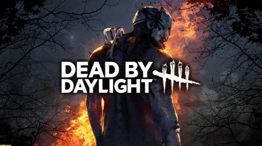 【DbD】PS5/PS4パッケージ版『Dead by Daylight スペシャルエディション』が本日(7月8日)発売。全31曲が収録されたオリジナルサウンドトラックCDを同梱