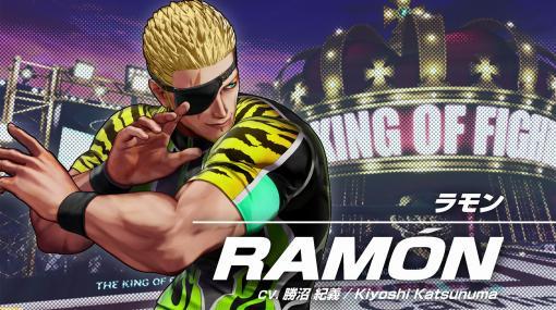 """『KOF15』""""ラモン""""のキャラクタートレーラーが公開。""""最強の人類""""と称されるルチャ・ドールの実力者で、トリッキーな身のこなしで相手を翻弄する"""