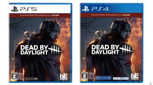 「Dead by Daylight スペシャルエディション 公式日本版」が発売!同梱されるサウンドトラックの収録楽曲も公開