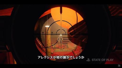 死んだらループなFPS『DEATHLOOP』犬仮面を暗殺しに行く序盤ゲームプレイ映像が公開!