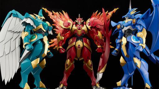 『魔法騎士レイアース』アニメ版デザインの伝説の3魔神のプラキットが予約受付開始