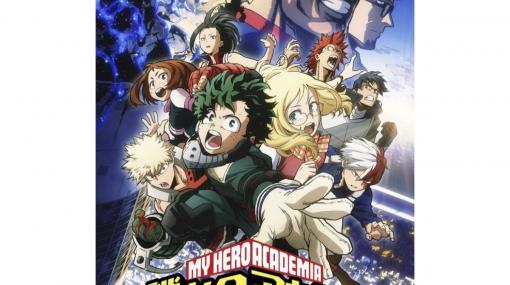 【金曜ロードショー】映画『ヒロアカ THE MOVIE~2人の英雄~』が8月6日21時より本編ノーカットで放送決定