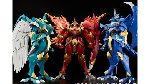 アニメ『魔法騎士レイアース』炎神レイアース、海神セレス、空神ウインダムがプラキット化。エフェクトパーツでアニメさながらの演出を再現