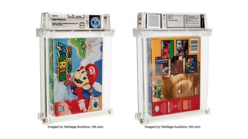 『スーパーマリオ64』の未開封品が約1億7200万円で落札。NES版『ゼルダの伝説』がもっていたオークション落札価格記録をはるかに上回る
