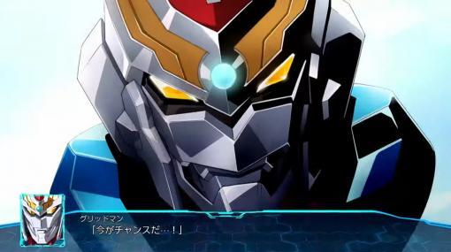 【スパロボ】『スーパーロボット大戦30』PV第1弾が公開! 新情報がギュッと詰まった盛りだくさんの11分長尺PV